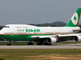 Vé máy bay Eva Arilines