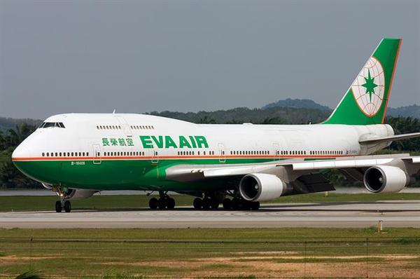 Vé máy bay Eva Airlines