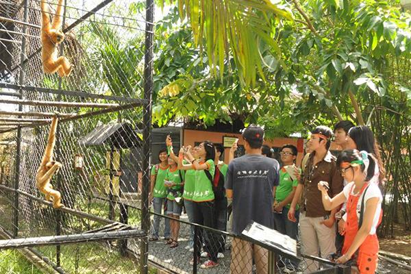 Củ Chi Wildlife Rescue Station